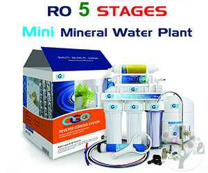 14 august OGO RO PLANT DISCOUNT