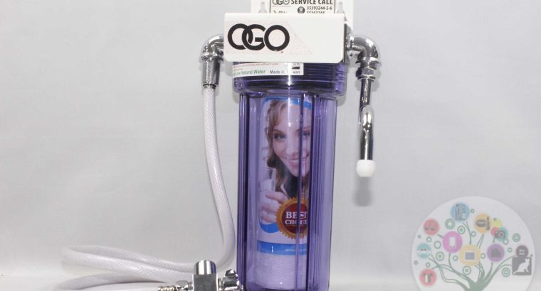 Single water filter for drinking and kitchen use